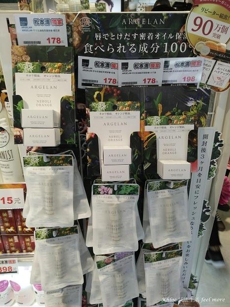 松本清台灣店價錢45.jpg