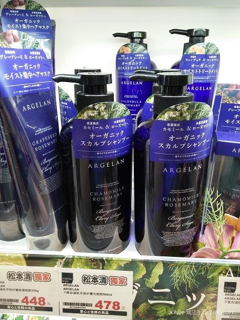 松本清台灣店價錢44.jpg