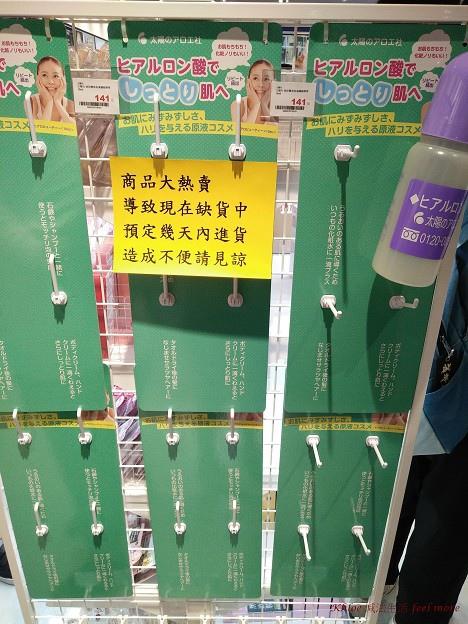 松本清熱賣款05.jpg