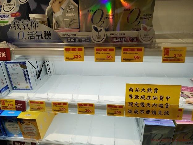 松本清熱賣款02.jpg