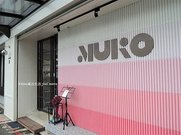 muko菜單15東門早午餐推薦.jpg