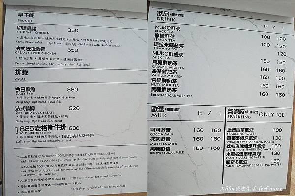 muko菜單21東門早午餐推薦.jpg