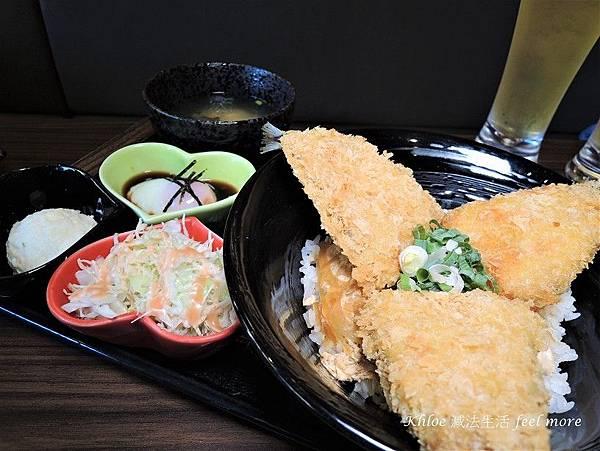 新丼中山菜單推薦19.jpg
