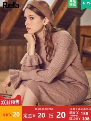 毛衣連身裙 淘寶雙11.jpg
