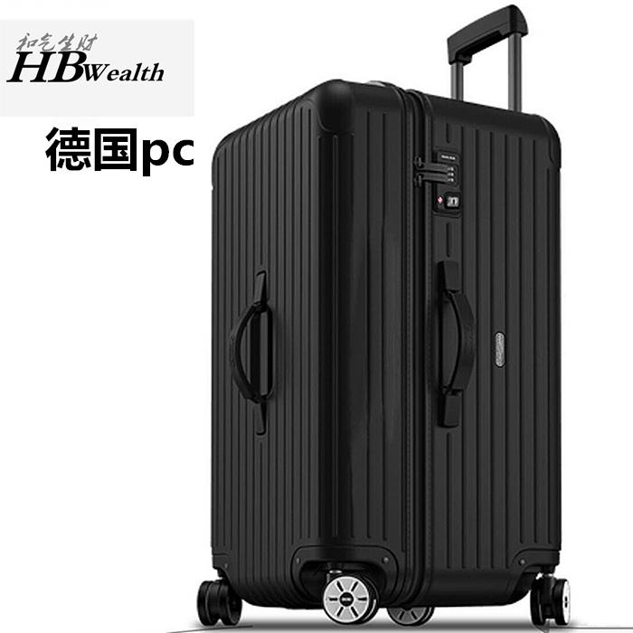 方形行李箱 淘寶雙11.jpg