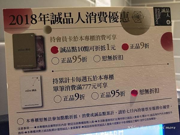 舒芙蕾鬆餅台北002.jpg