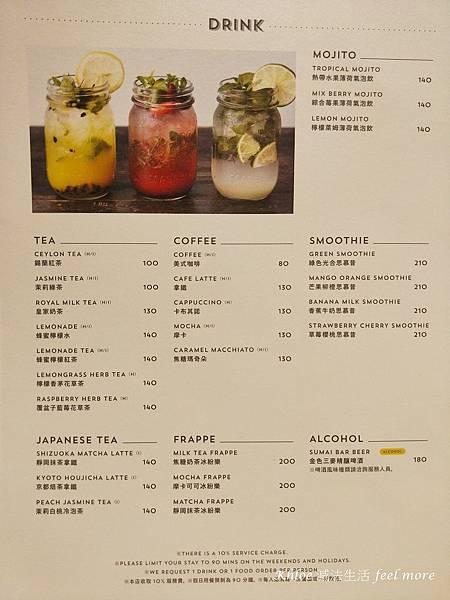 舒芙蕾台北Flipper's菜單13.jpg