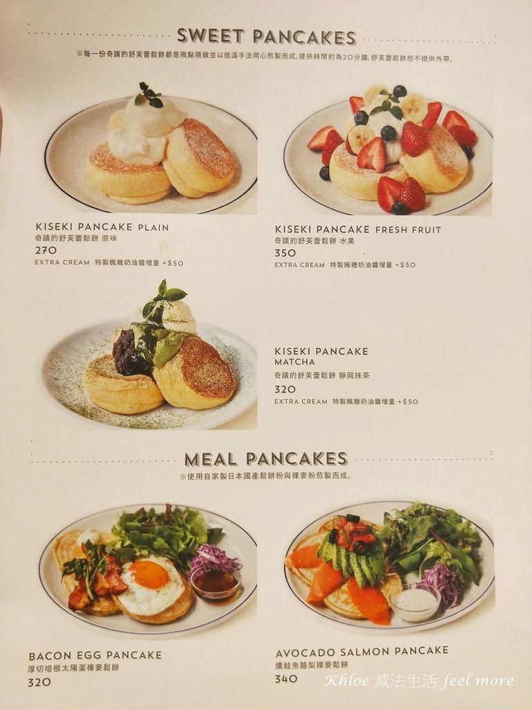舒芙蕾台北Flipper%5Cs菜單14.jpg