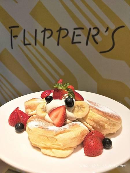 舒芙蕾鬆餅台北Flipper's08.jpg