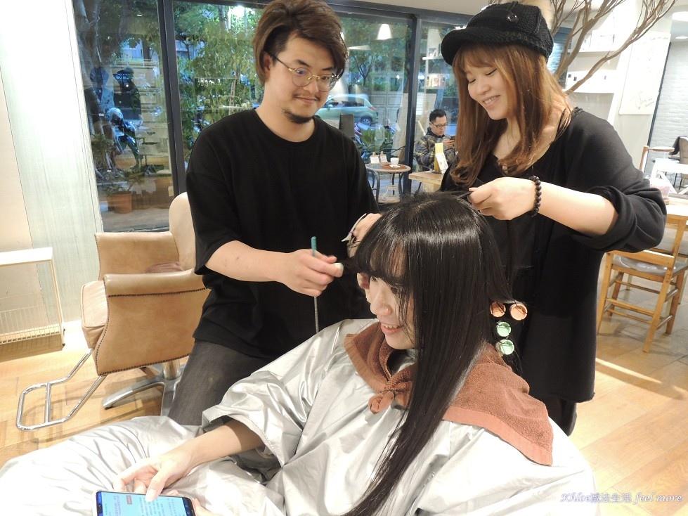 台北燙髮推薦Hootalinqua髮廊18.jpg