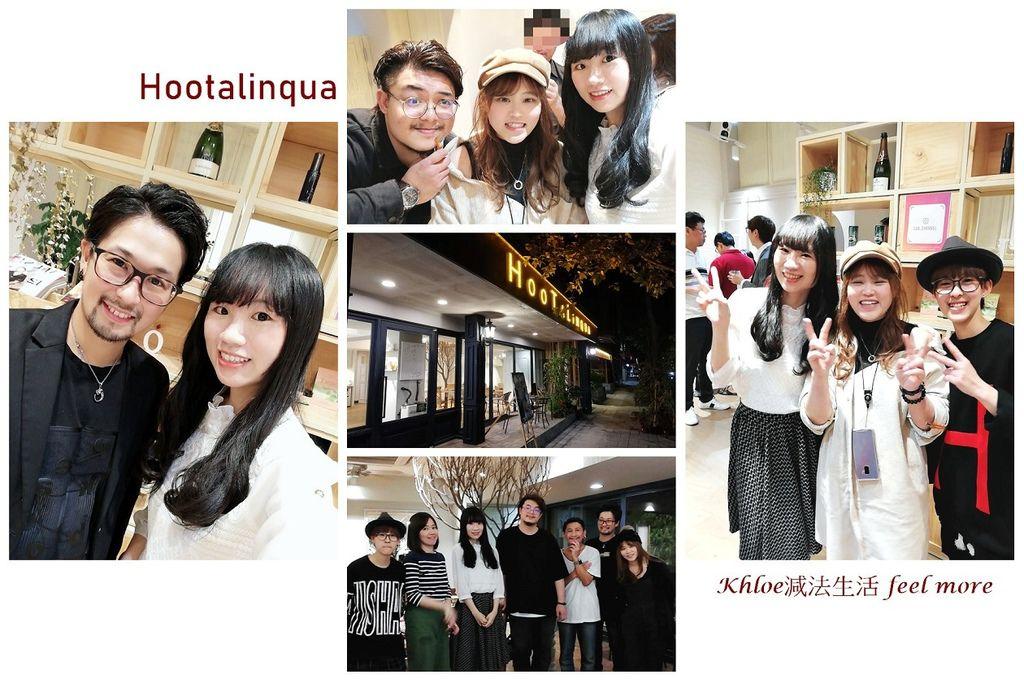 台北燙髮推薦Hootalinqua髮廊09.jpg