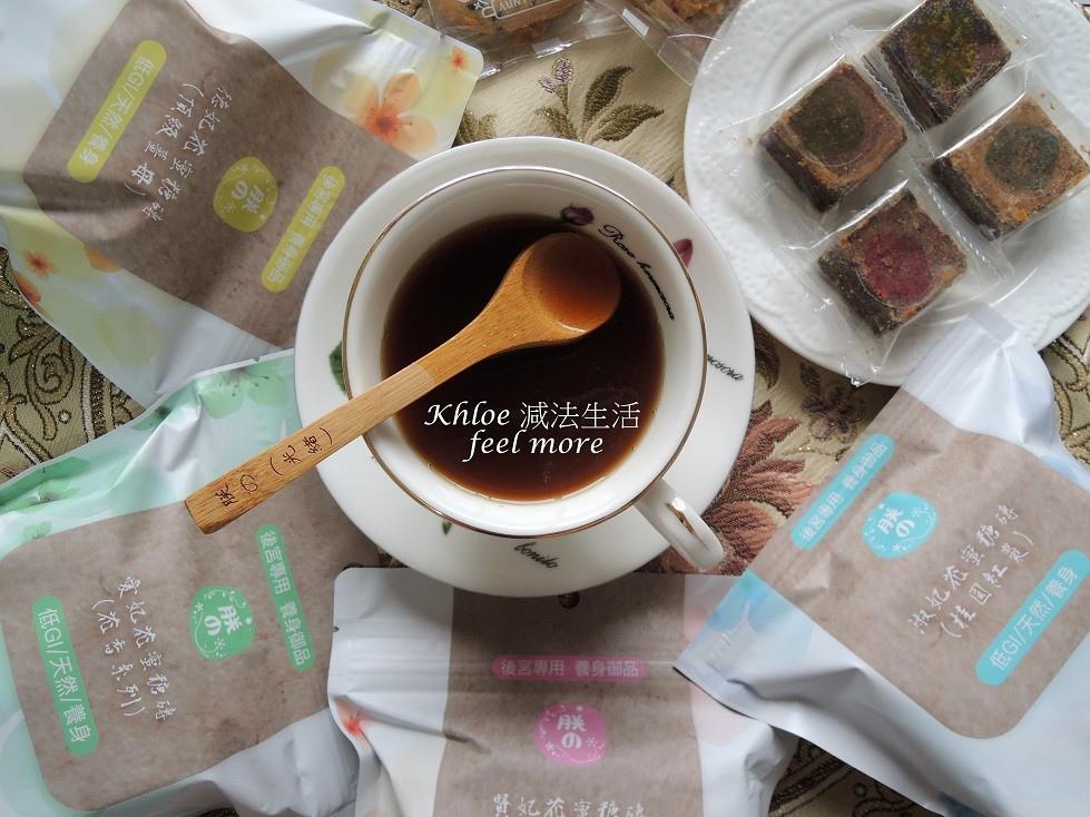 chengsin朕的花蜜糖磚推薦心得16.jpg