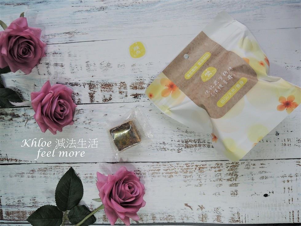 chengsin朕的花蜜糖磚推薦心得23.jpg