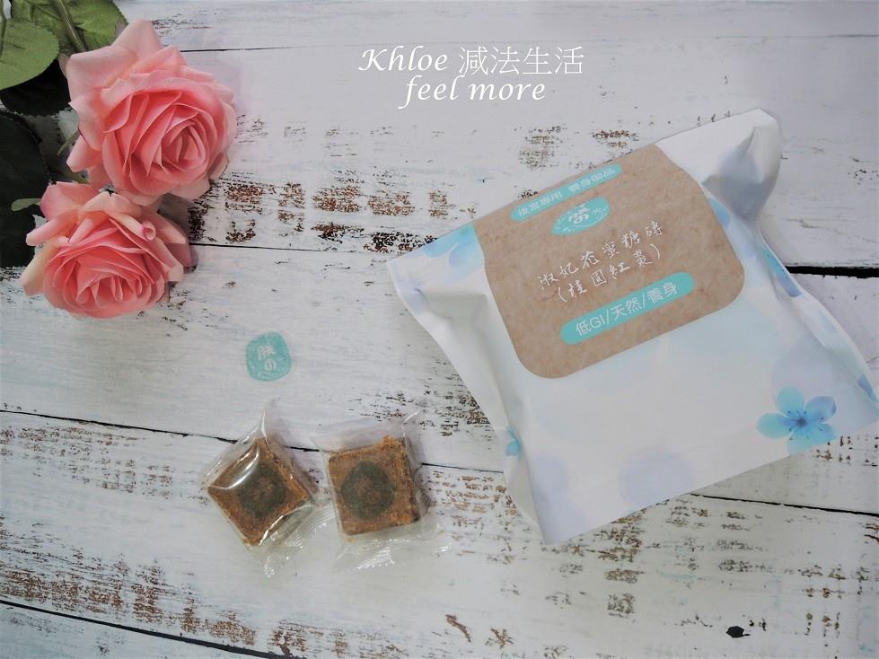 chengsin朕的花蜜糖磚推薦心得21.jpg