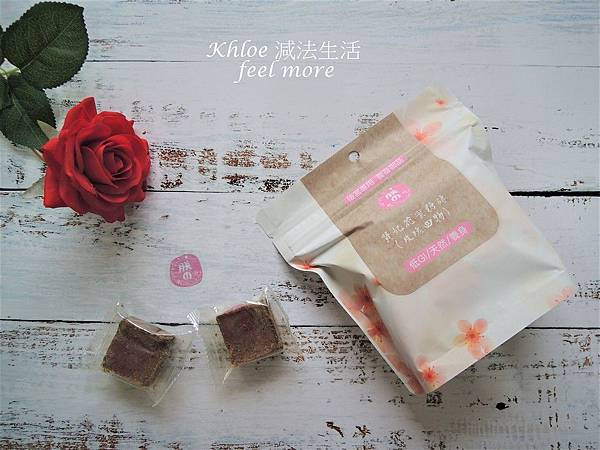 chengsin朕的花蜜糖磚推薦心得19.jpg