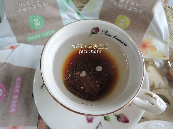 chengsin朕的花蜜糖磚推薦心得10.jpg