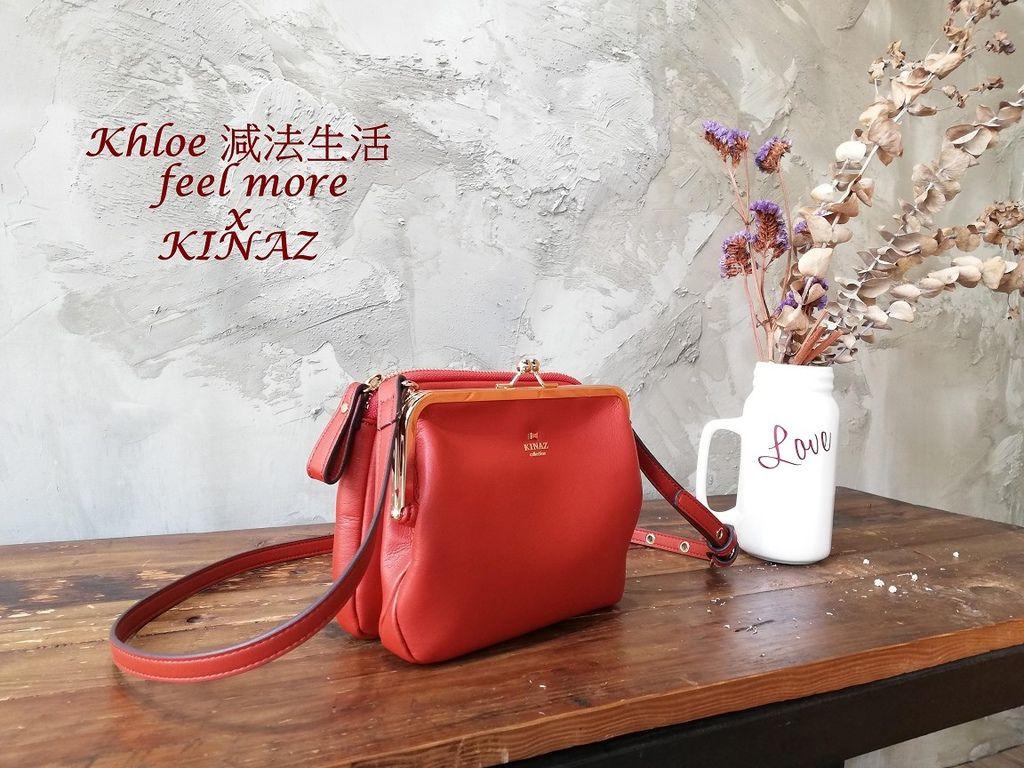 Kinaz評價平價專櫃包推薦09.jpg