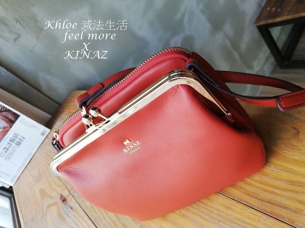 Kinaz評價平價專櫃包推薦11.jpg