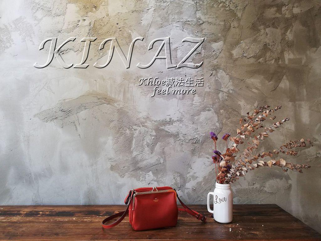 Kinaz評價平價專櫃包推薦10.jpg