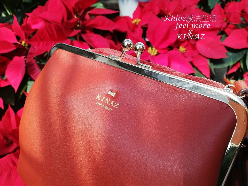 Kinaz評價平價專櫃包推薦13.jpg
