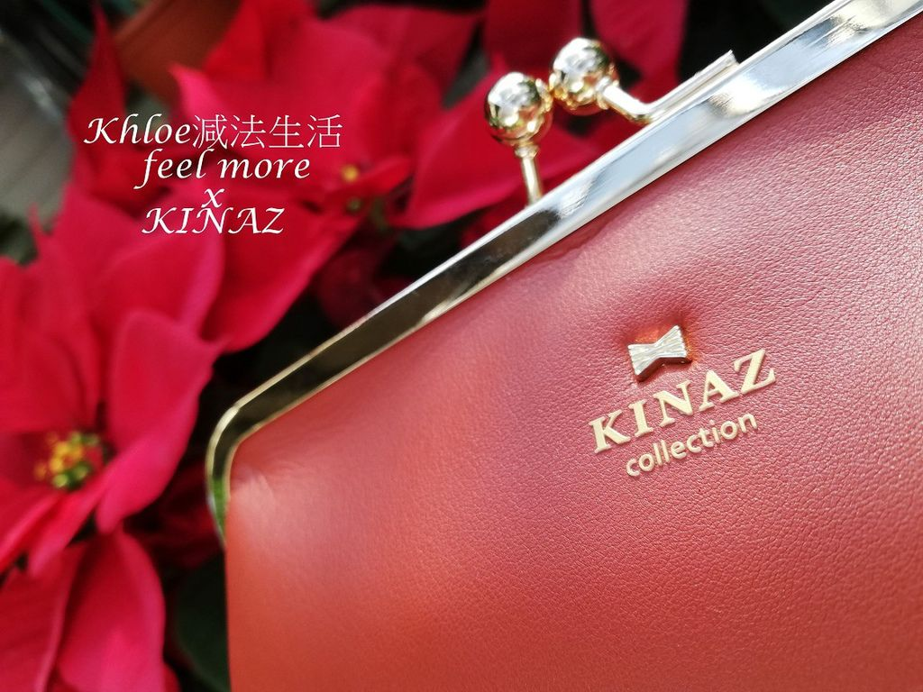 Kinaz評價平價專櫃包推薦14.jpg
