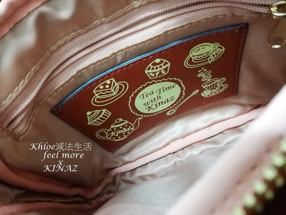 Kinaz評價平價專櫃包推薦31.jpg