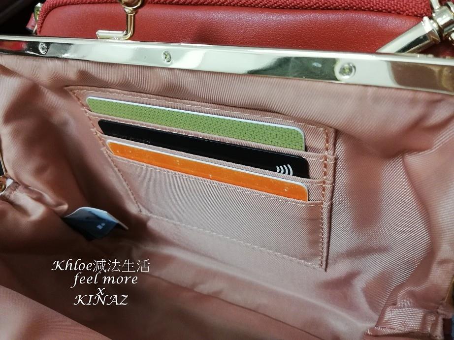 Kinaz評價平價專櫃包推薦32.jpg