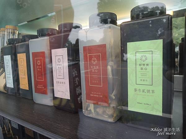 嘉義好寶寶點心藥膳坊宅配菜單07.jpg