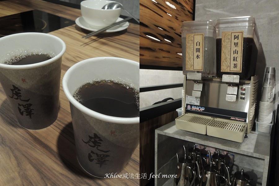 虎澤拾鍋菜單價錢嘉義火鍋價位02.jpg