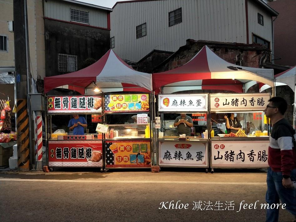 台南鹽水月津港美食花海37.jpg