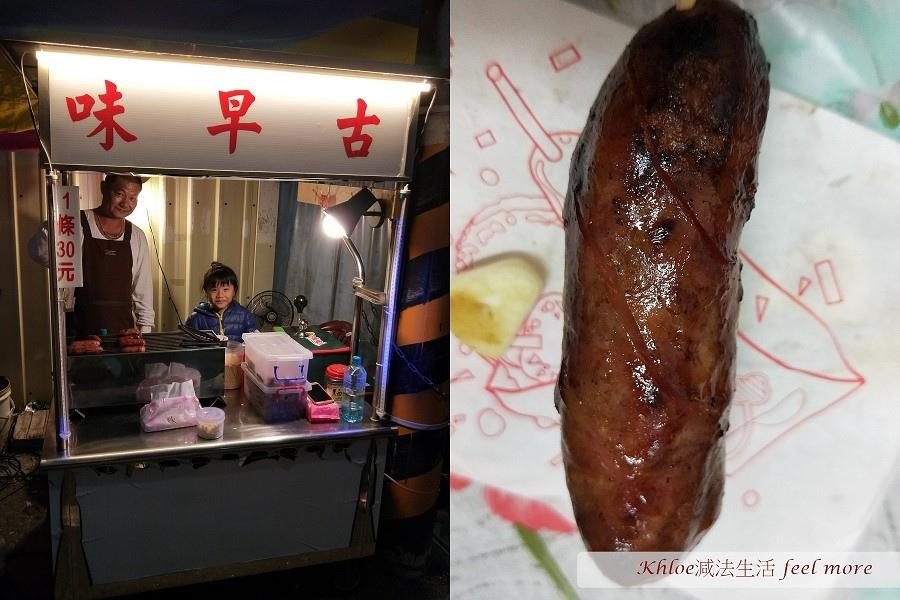 台南鹽水月津港燈節美食0105.jpg