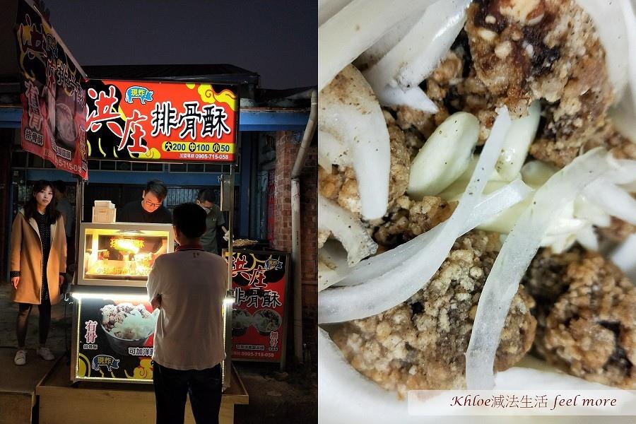 台南鹽水月津港燈節美食06.jpg