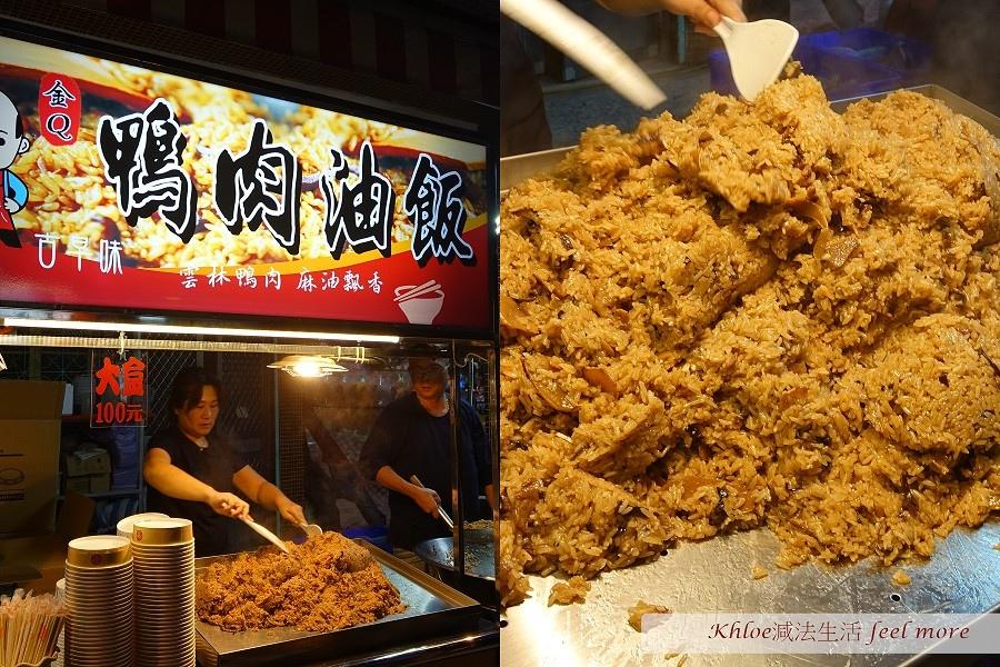 台南鹽水美食懶人包15.jpg