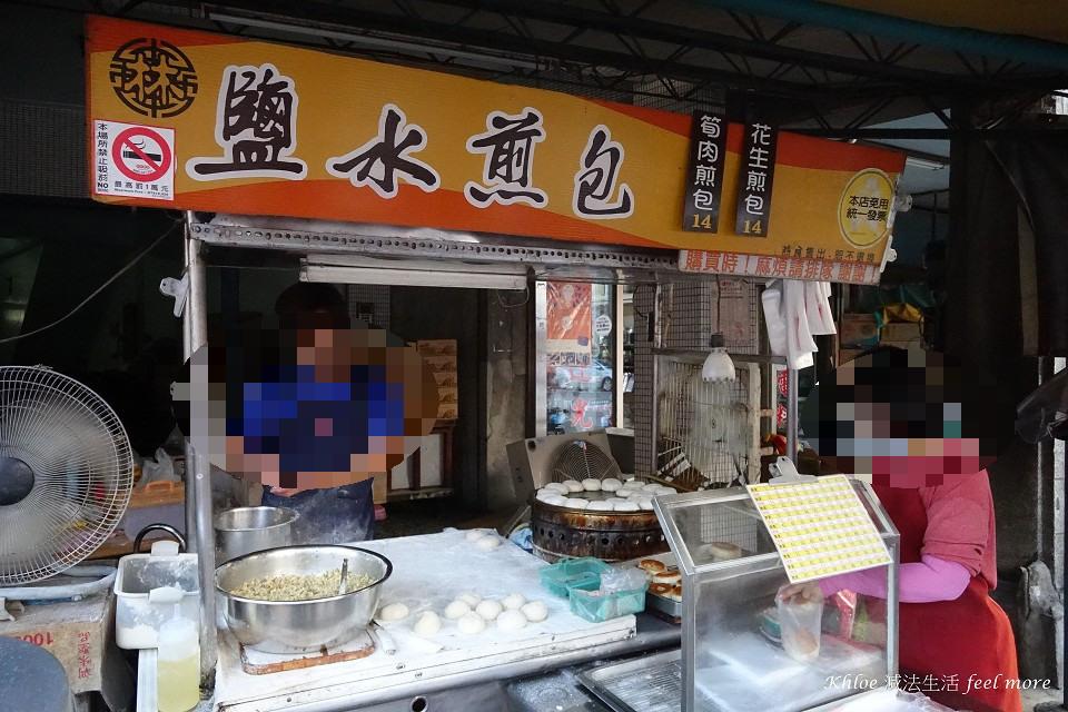 台南鹽水美食懶人包02.jpg
