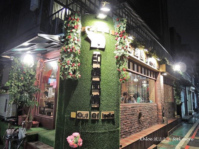 印渡風情師大菜單03.jpg