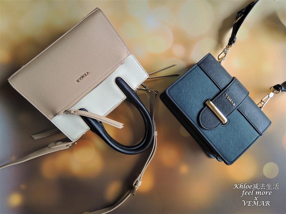 VEMAR包包推薦網路平價質感包0011.jpg