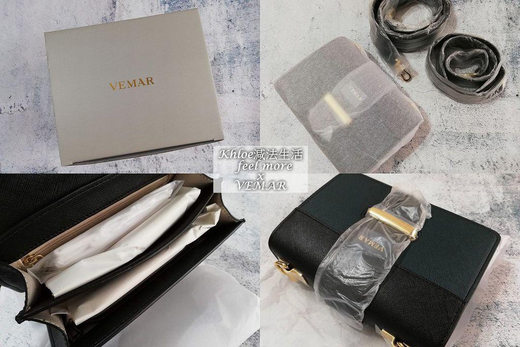 VEMAR包包推薦網路平價包24(001).jpg