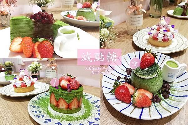 永和頂溪生日蛋糕推薦減點糖03.jpg