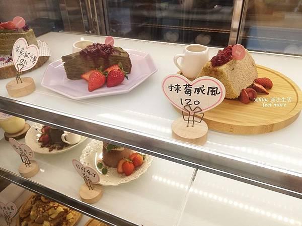 生日蛋糕推薦減點糖08.jpg