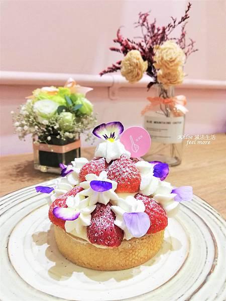 生日蛋糕推薦減點糖03.jpg