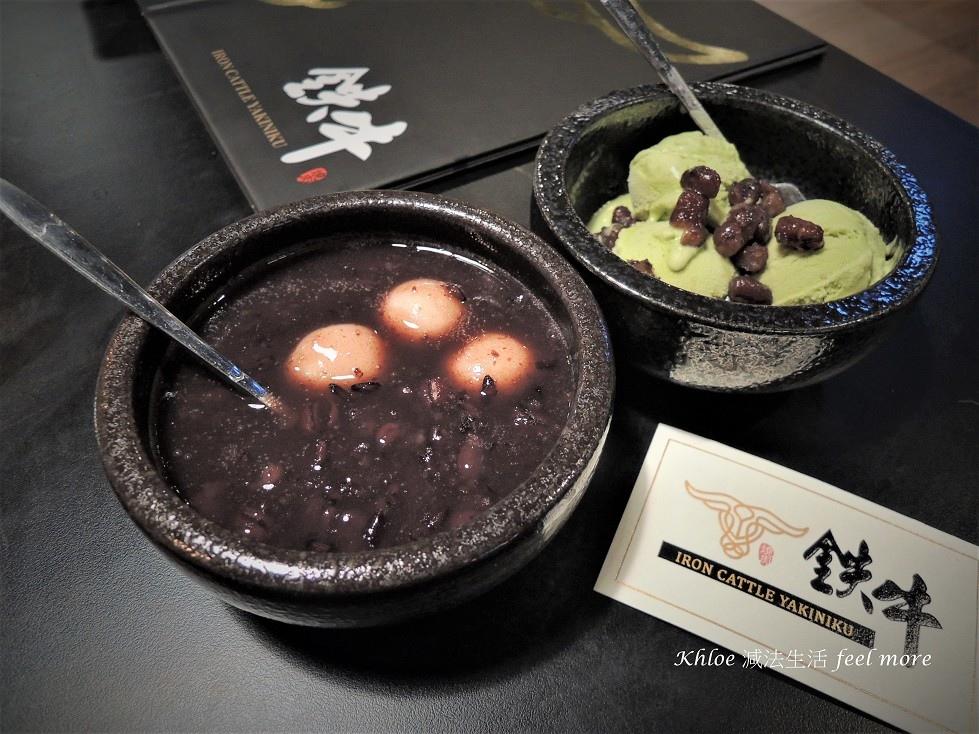 鉄牛燒肉台南燒肉推薦16.jpg