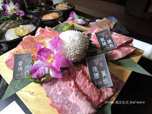 鉄牛燒肉台南燒肉推薦03.jpg