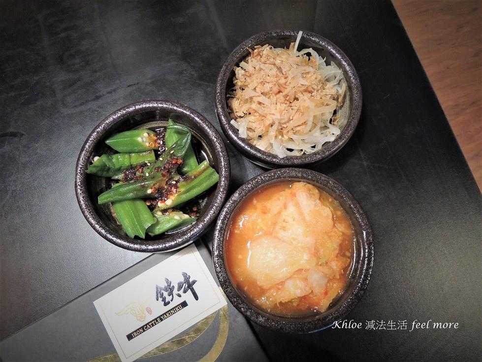 鉄牛燒肉台南燒肉推薦25.jpg