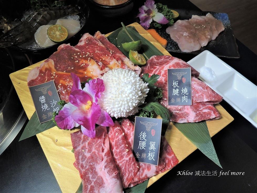 鉄牛燒肉台南燒肉推薦26.jpg