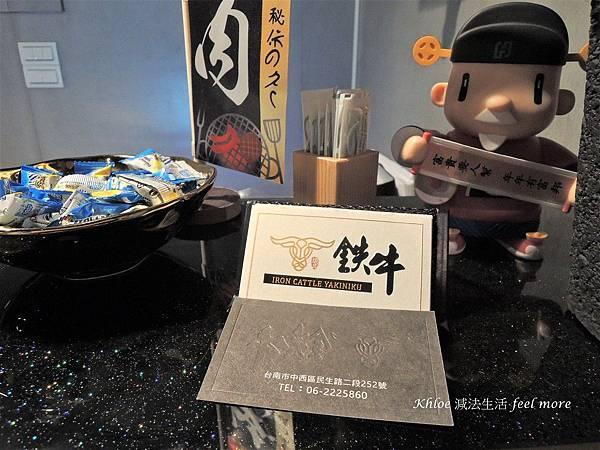 鉄牛燒肉台南燒肉推薦20.jpg