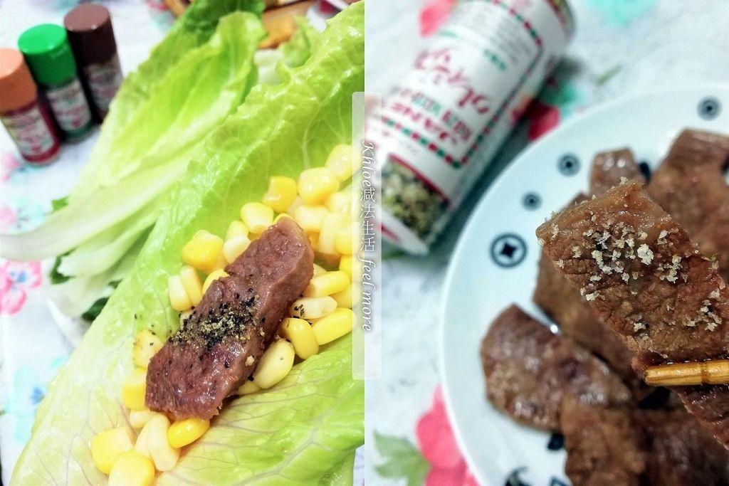 【油醋醬推薦】巴薩米克醋和皇嘉橄欖油16.jpg