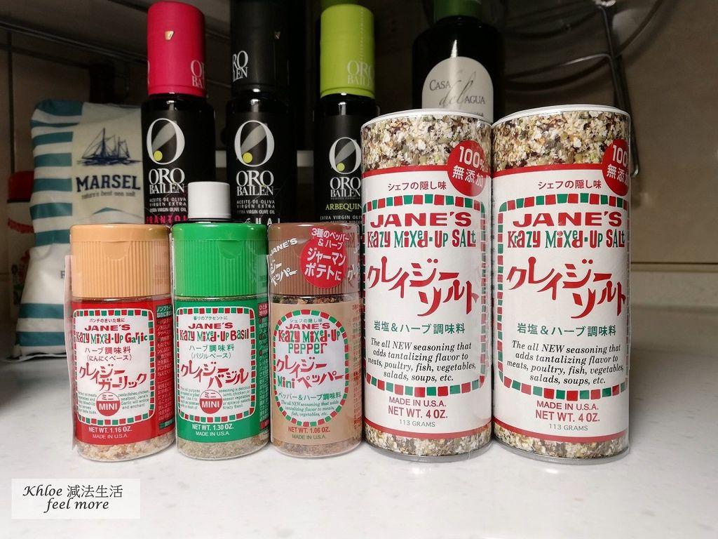 【油醋醬推薦】巴薩米克醋和皇嘉橄欖油005.jpg