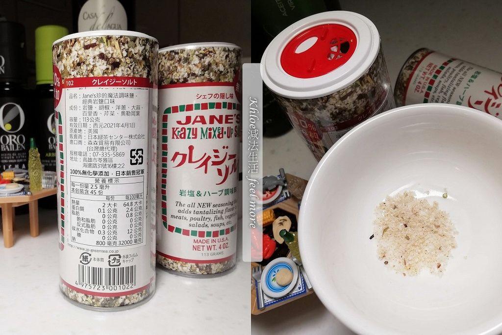 【油醋醬推薦】巴薩米克醋和皇嘉橄欖油08.jpg