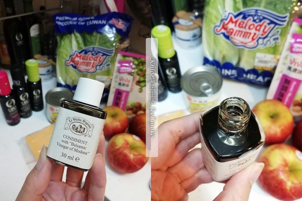 【油醋醬推薦】巴薩米克醋和皇嘉橄欖油09.jpg