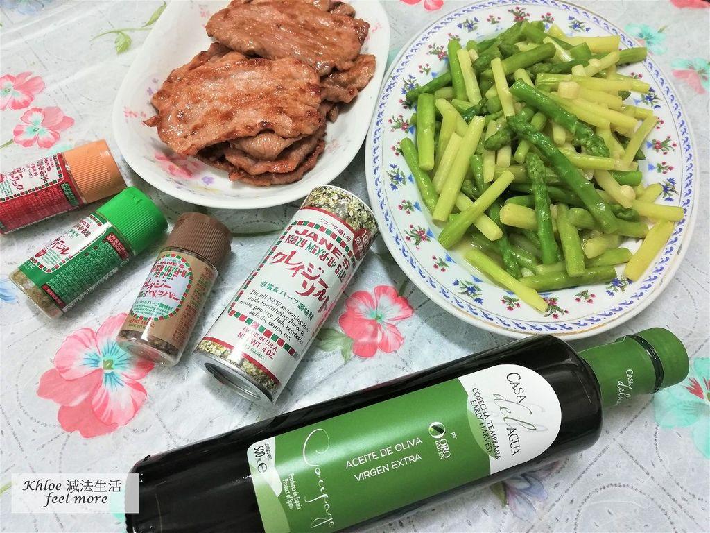 【油醋醬推薦】巴薩米克醋和皇嘉橄欖油010.jpg